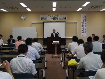 風林火山ビジネスネット会員全体会議