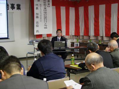 ㈲アイ・リンク・コンサルタント 代表取締役 加藤忠宏 氏