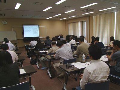 SEO対策講習会(2)
