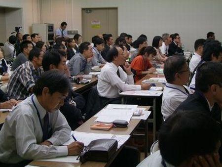 ポータルサイトサミット2010in群馬伊勢崎開催状況